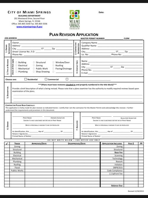 Plan Revision Application City Of Miami Springs Florida